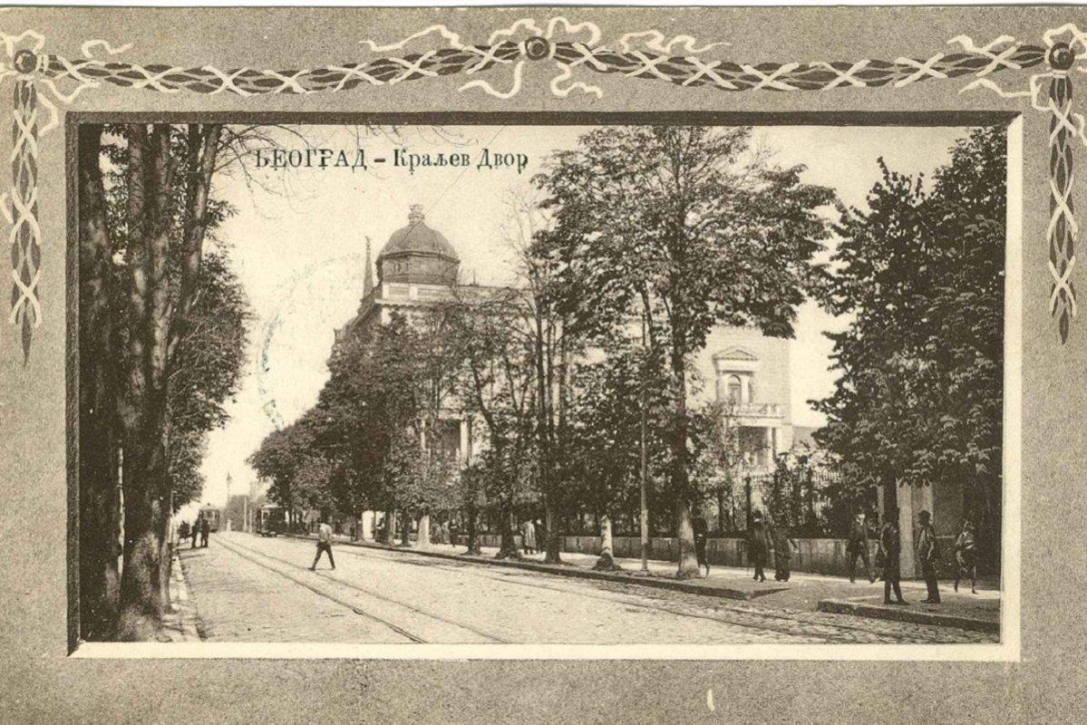 Na izložbi u Muzeju Grada Beograda je predstavljen urbanistički i arhitektonski razvoj Beograda u periodu dugom 150 godina, tokom kojih se glavni grad transformisao iz pogranične orijentalne varoši u moderan evropski grad.