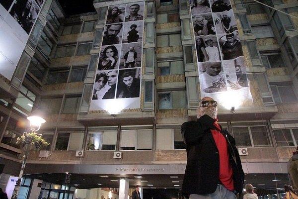 Duh Beograđana kroz kameru Svena Markvarta